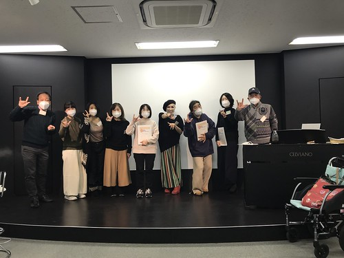 12/19(土) 2時間でコーラスマスター♪
