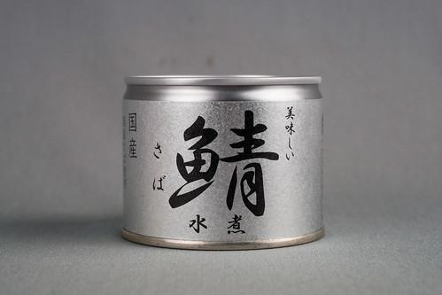 伊藤食品 鯖水煮