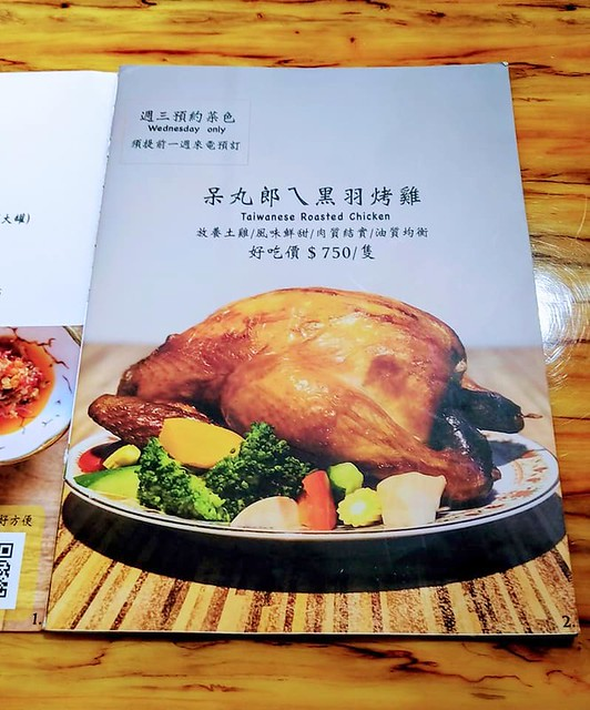 "Taiwanese dishes restaurant "" 馨苑小料理※飲食空間"" at Taichung, Middle -Taiwan, SJKen, Nov 7, 2020."
