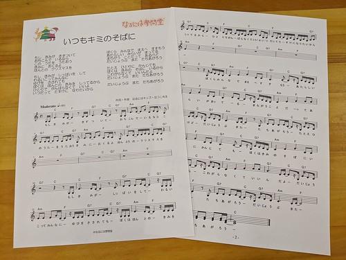 10 楽譜