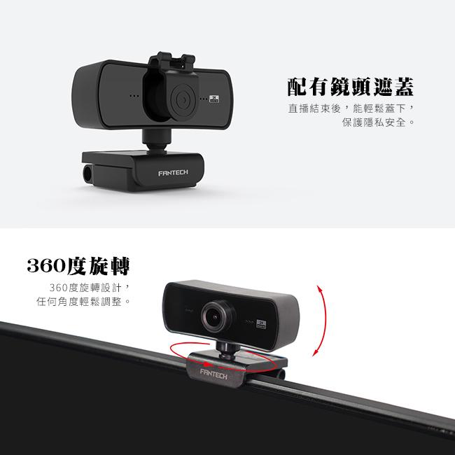 平廣 FANTECH C30 可旋轉高畫質網路攝影機 內建麥克風 360度旋轉 直播主、Youtuber、Podcast
