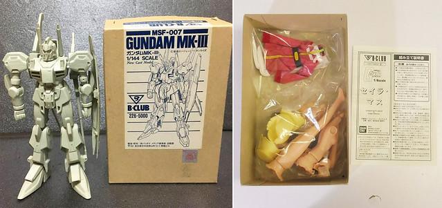什麼是GK?你的GK才不是GK呢?一起來認識GK真正的意思是什麼吧!