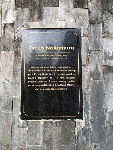 plaquette standbeeld Nakamura
