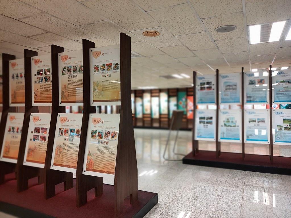 台北郵政博物館 (21)