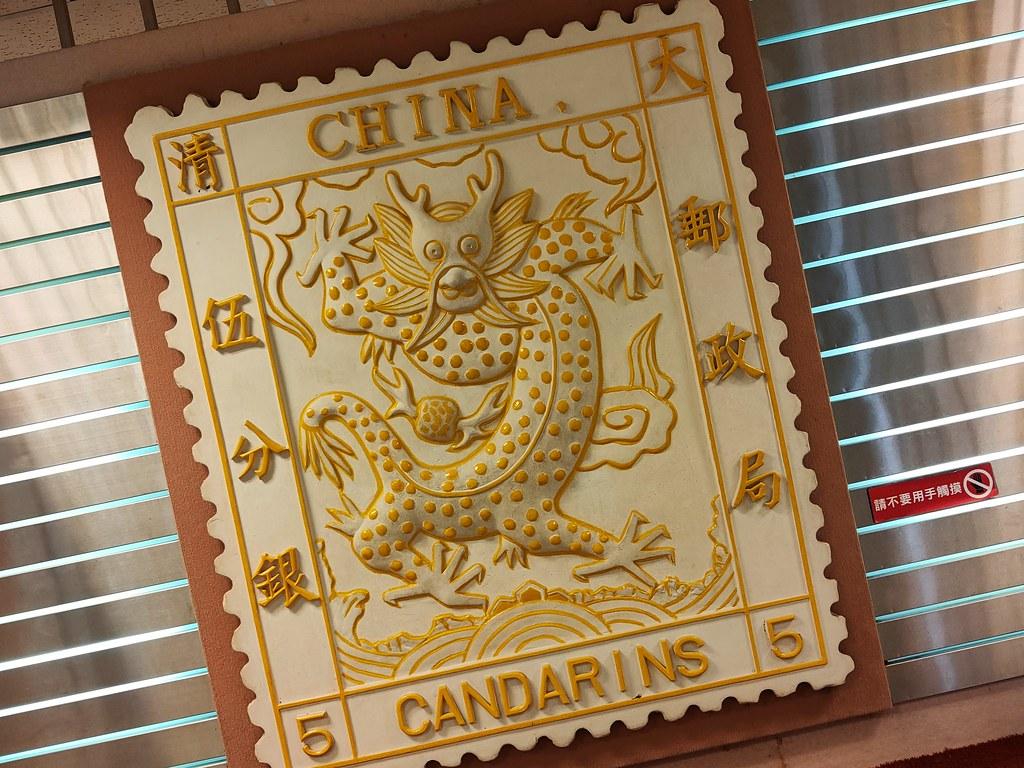 台北郵政博物館 (6)