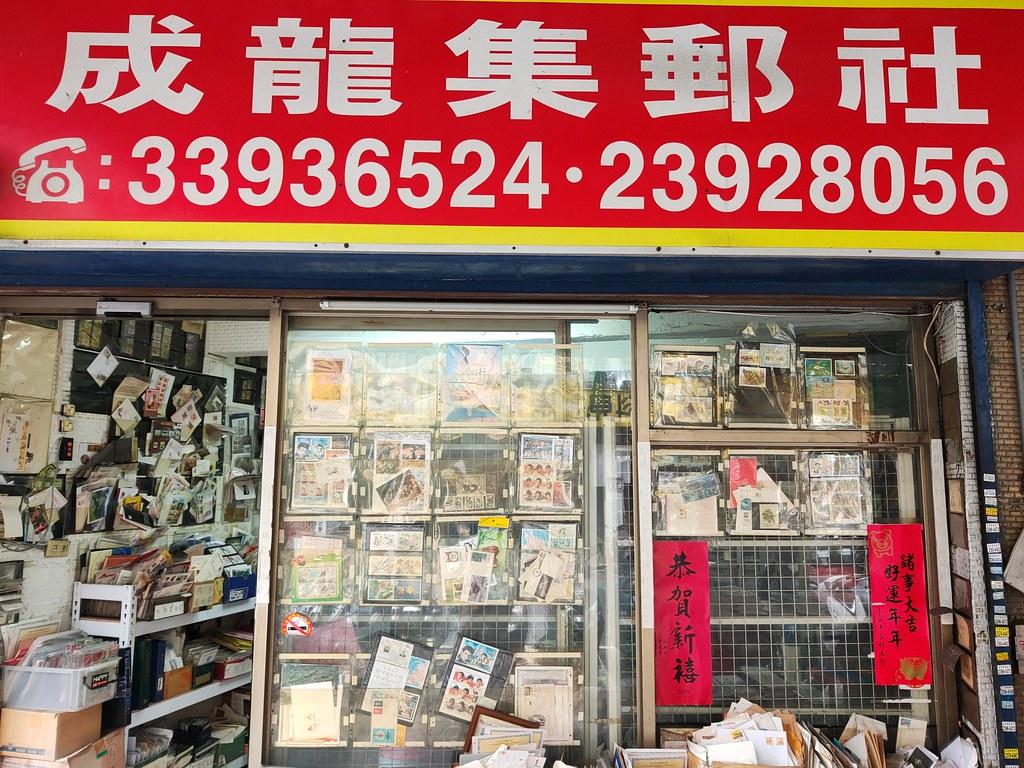 台北郵政博物館 (2)