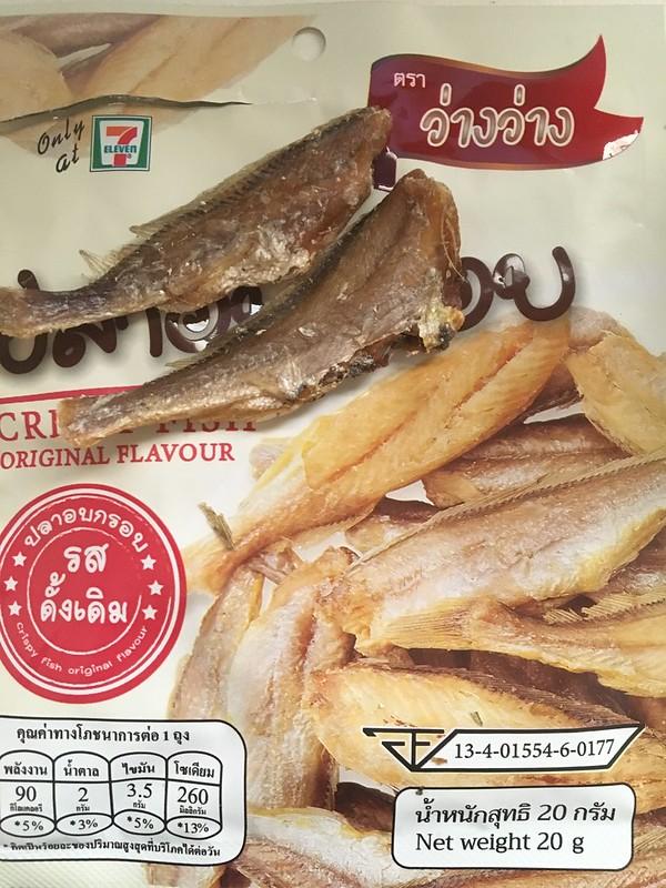 get calcium! セブンの魚おつまみが美味しい