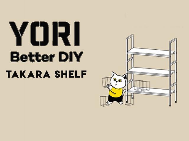 Takara shelf