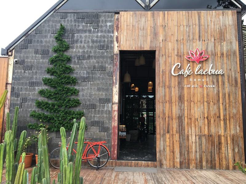 サムイ島から日々雑感&蓮池が有名なカフェに行ってきました-Cafe Lae Bua