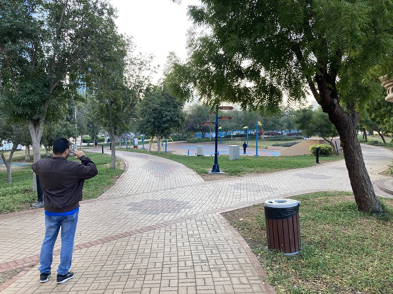Famliy Park - حديقة العائلة