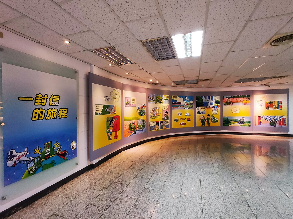 台北郵政博物館 (26)