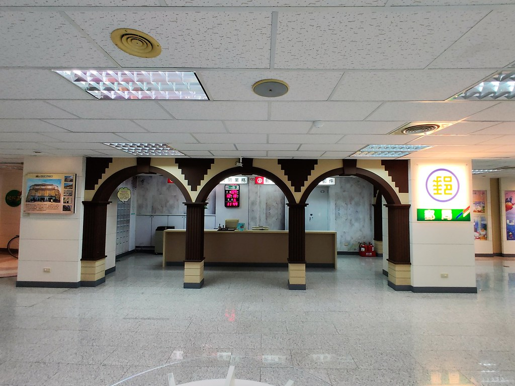 台北郵政博物館 (24)
