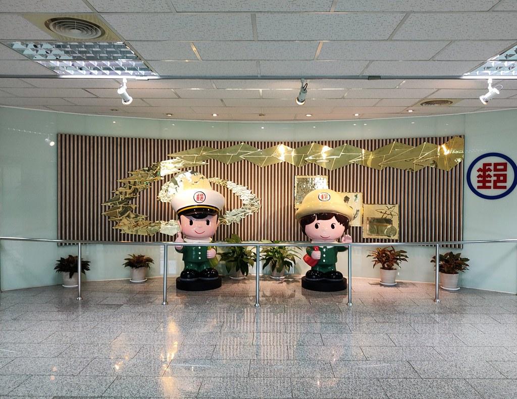 台北郵政博物館 (23)