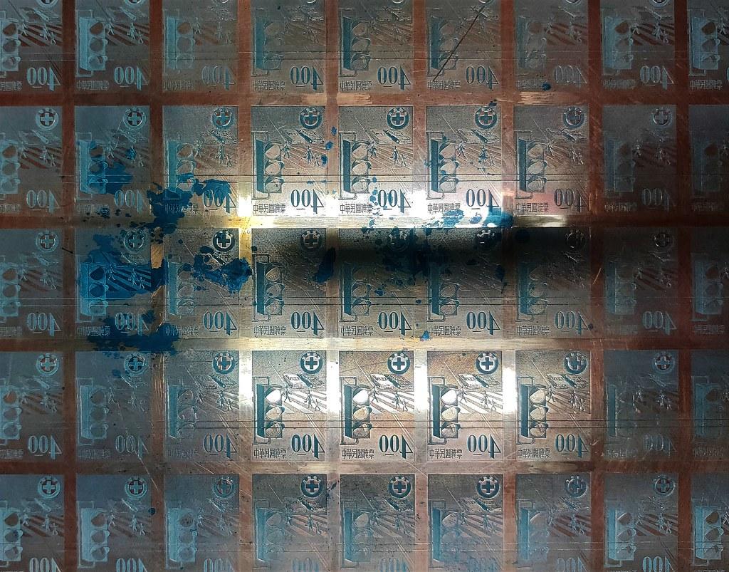 台北郵政博物館 (20)