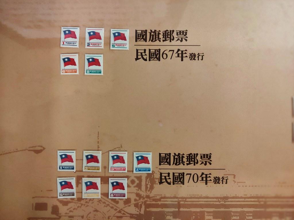 台北郵政博物館 (15)
