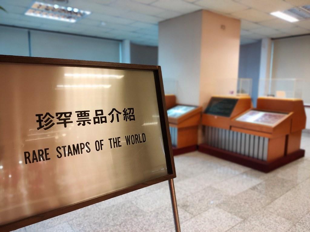 台北郵政博物館 (12)