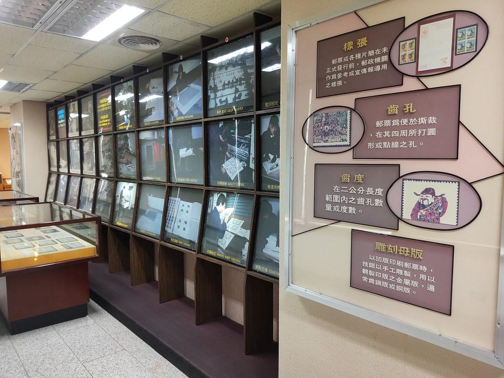 台北郵政博物館 (19)