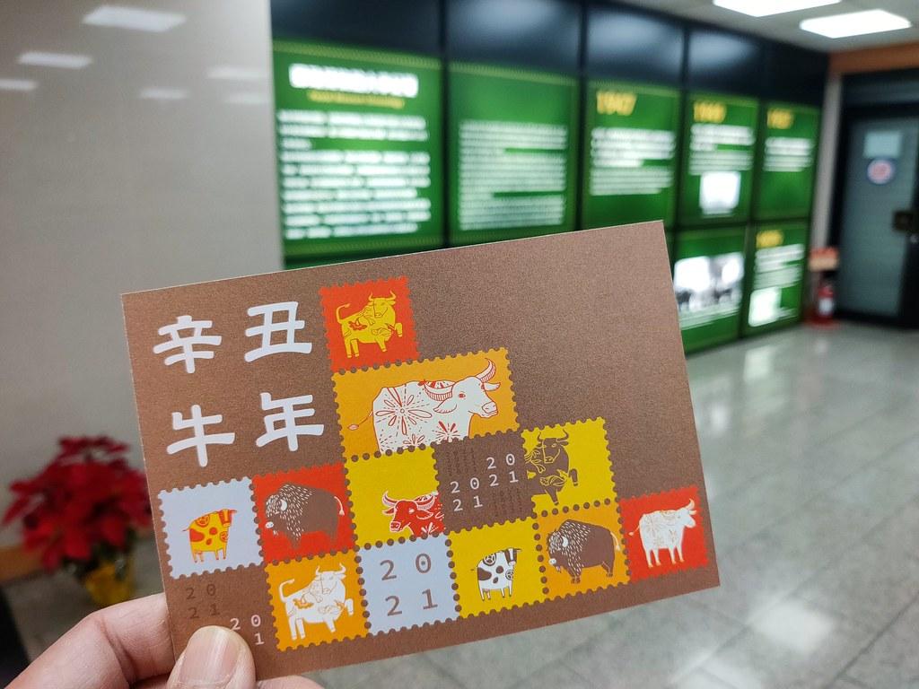 台北郵政博物館 (5)