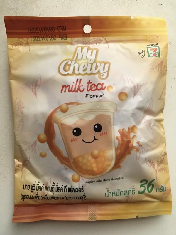 タイミルクティーソフトキャンディー thai milk tea soft candy
