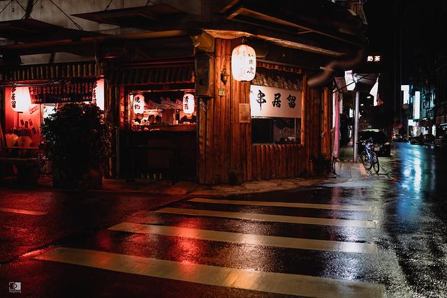 散步攝影:雨夜,35mm | 08