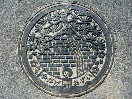 Yakage Okayama, manhole cover 2 (岡山県矢掛町のマンホール2)