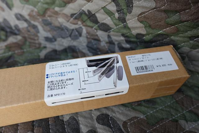 DSC00225