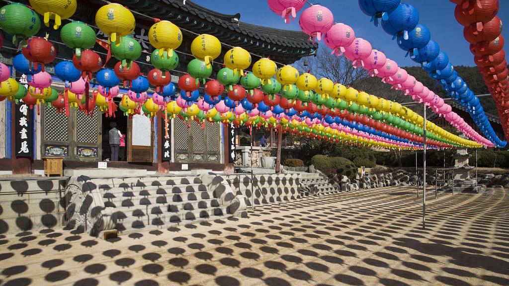 South Korea:  Bogyeongsa