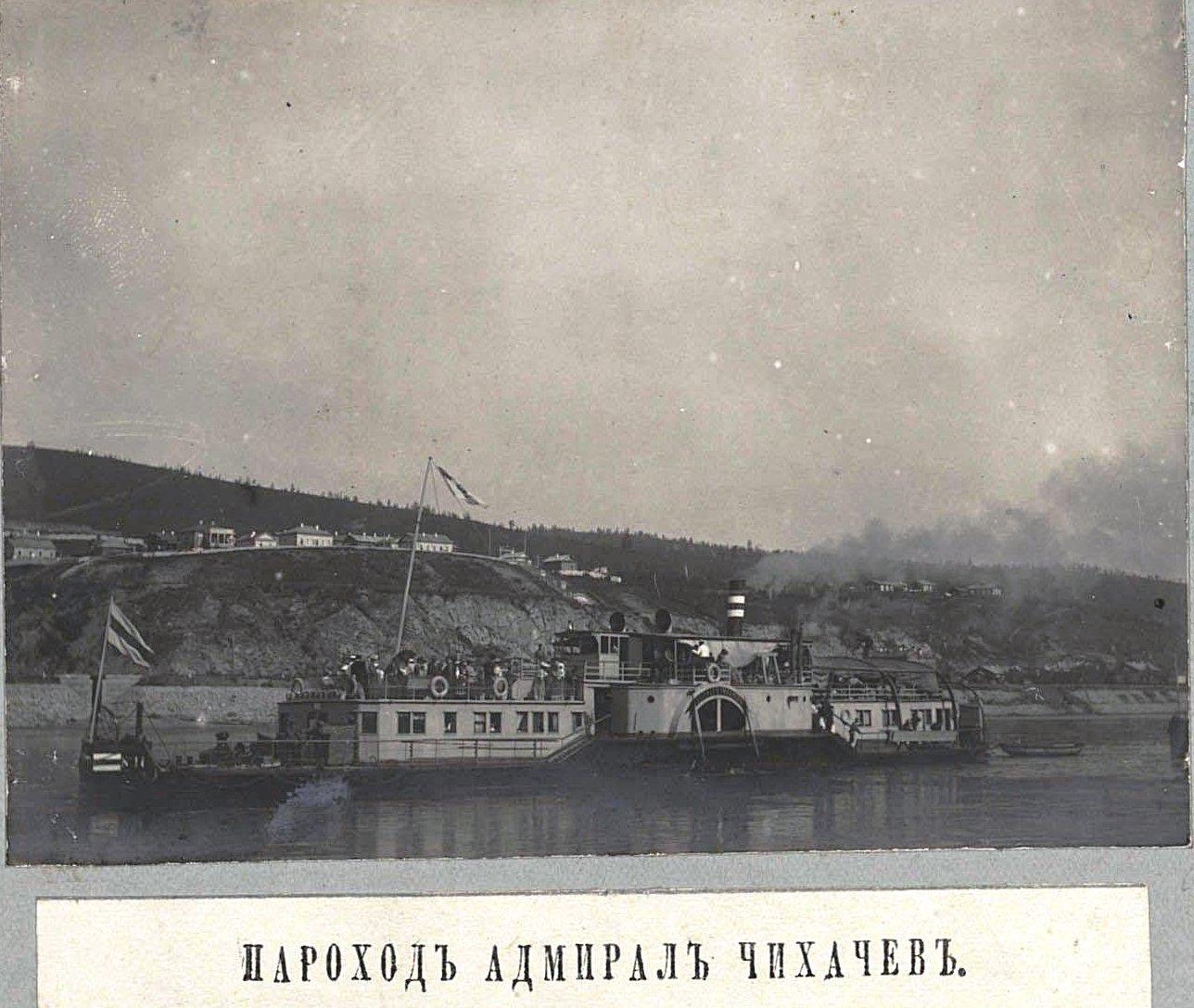 293. Пароход Адмирал Чихачёв