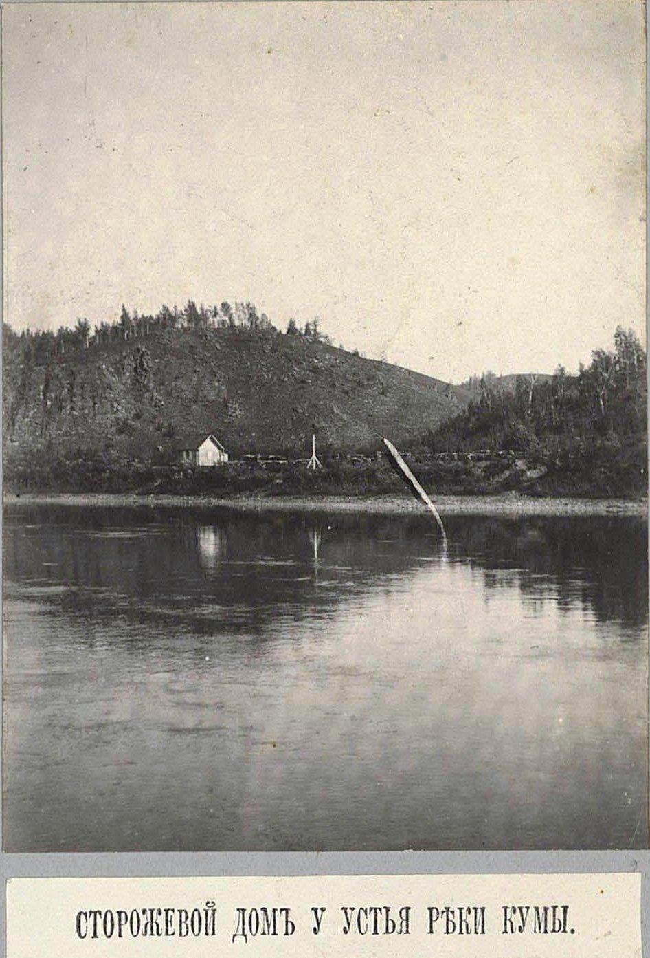 182. Сторожевой дом у устья реки Кумы