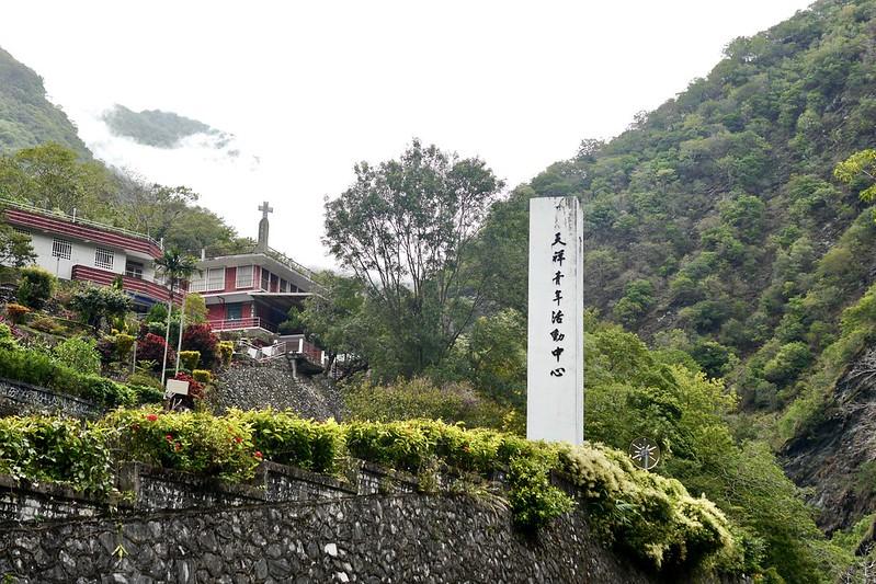 太魯閣峽谷公路 天祥風景區