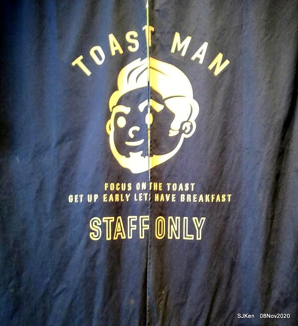 Toast store at Taichung, Middle -Taiwan, Nov 8, 2020, SJKen.