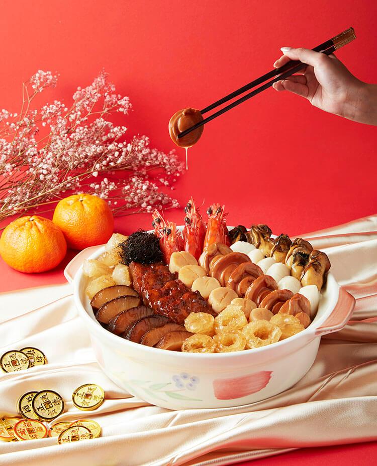 Zui Teochew Cuisine Pen Cai