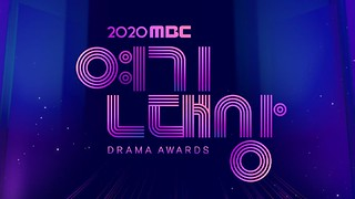 MBC Drama Awards 2020