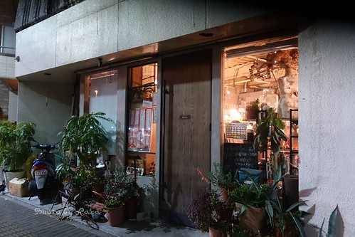 Photo:2020-12-20_T@ka.の食べ飲み歩きメモ(ブログ版)_本日のカレーに気になるメニューが【大濠】Afterglow_1 By:Taka Logbook