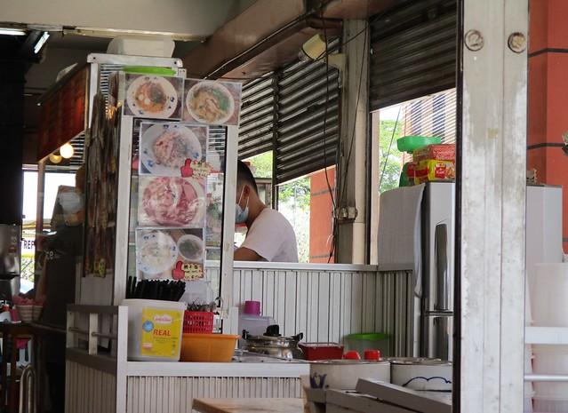 Sing Long roast meat stall