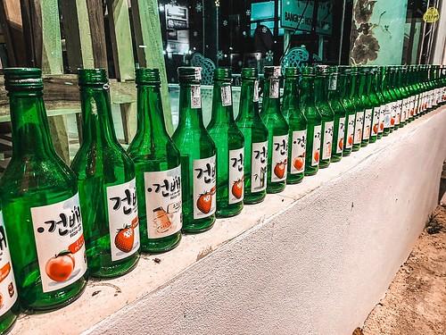 คอนแบโพจังมาชา 건배 포장마차 เมืองภูเก็ต
