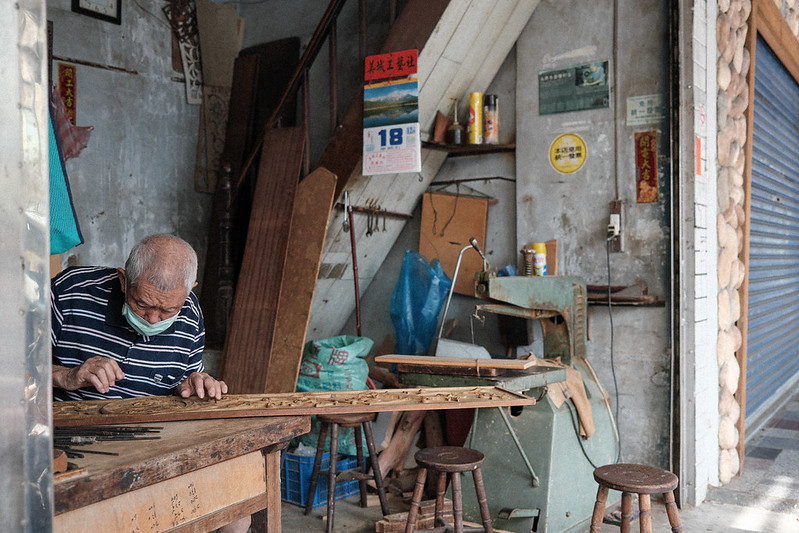 木雕伯|Tainan