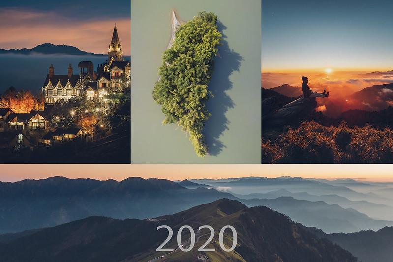 2020攝影回顧 bye