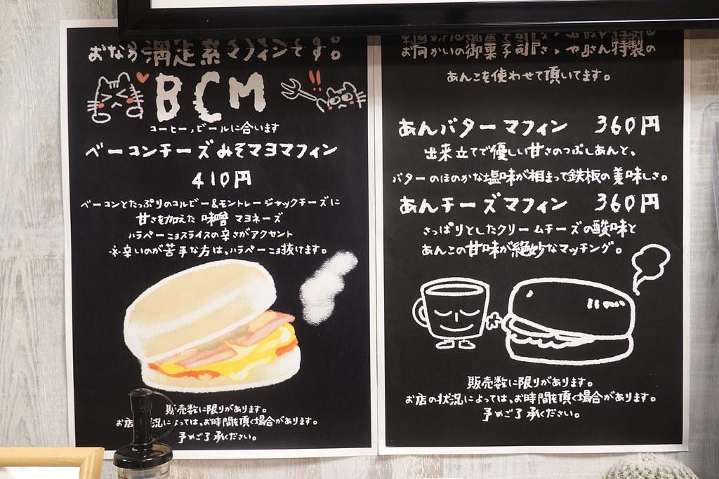 カムズ(新桜台)