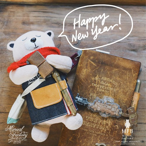 Finally we can boldly carry what we love to go anywhere everyone has been dreaming of, hello 2021! Wish you all good health equipped with inner peace and a lot of happiness!  #happynewyear #happynewyear2021 #newyearseve #bear #mfbear #trctravelersnotebook | by Patrick Ng