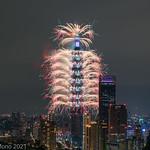 Taipei101 Countdown Fireworks 2021