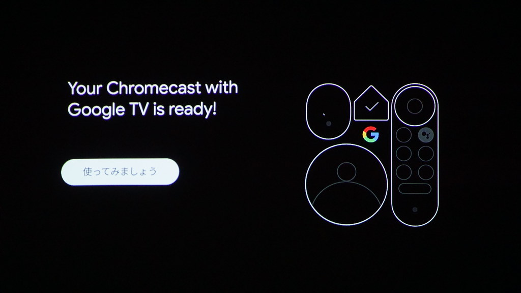 Chromecast with Google TVの初期設定が完了