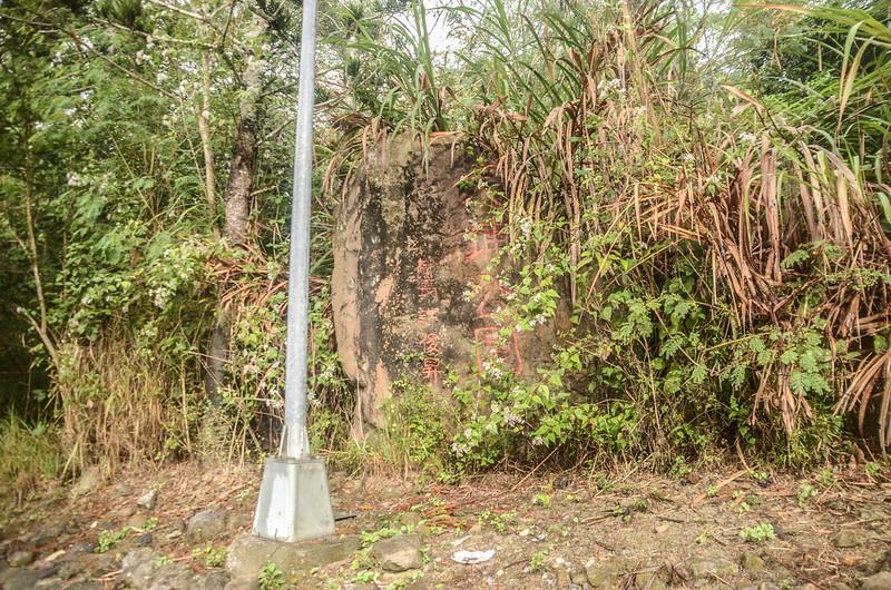 大埔公園石碑