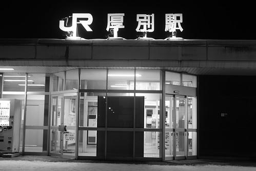 02-01-2020 (1st)(Atsubetsu, Sapporo to Asahikawa) (2)