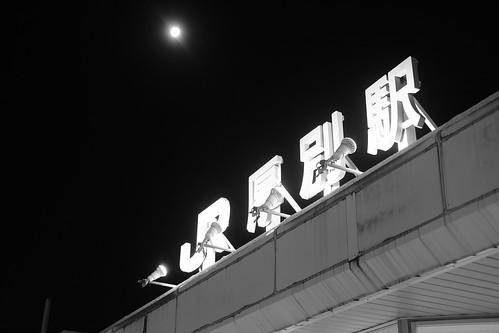 02-01-2020 (1st)(Atsubetsu, Sapporo to Asahikawa) (1)