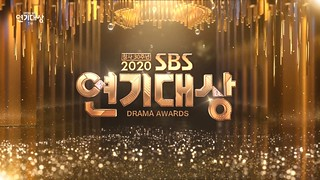 SBS Drama Awards 2020