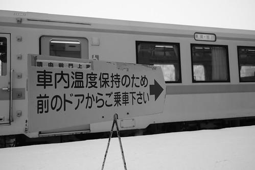 02-01-2020 (4th)(Biei to Asahikawa) (2)
