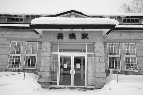02-01-2020 (4th)(Biei to Asahikawa) (1)