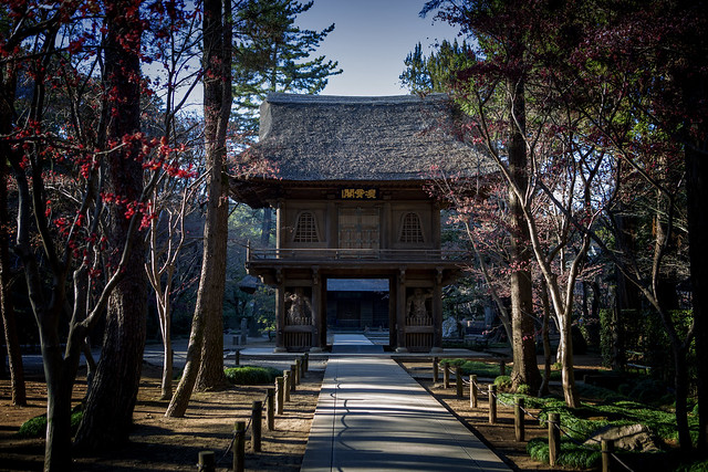 Heirin-ji Temple, Niiza, Japan