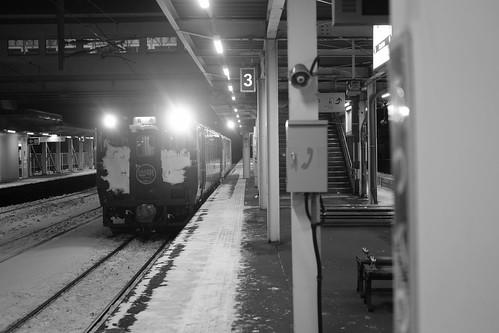 02-01-2020 (1st)(Atsubetsu, Sapporo to Asahikawa) (12)